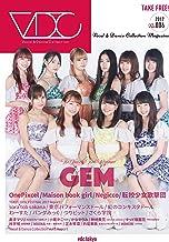 VDC Magazine 006 (Vocal & Dance Collection)