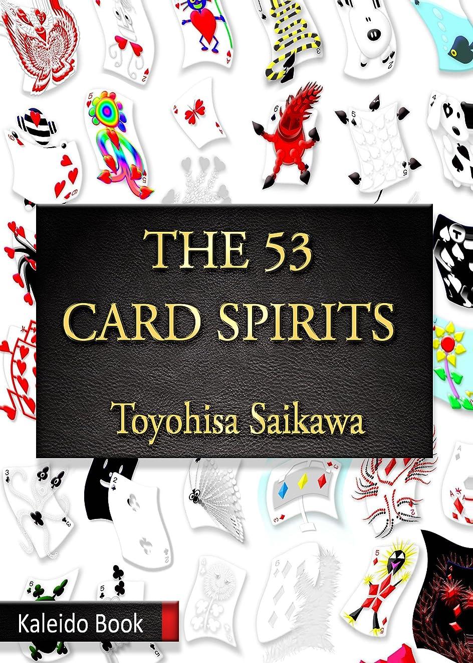 整然とした感嘆符評価可能THE 53 CARD SPIRITS: Illustrated Picture Book (English Edition)
