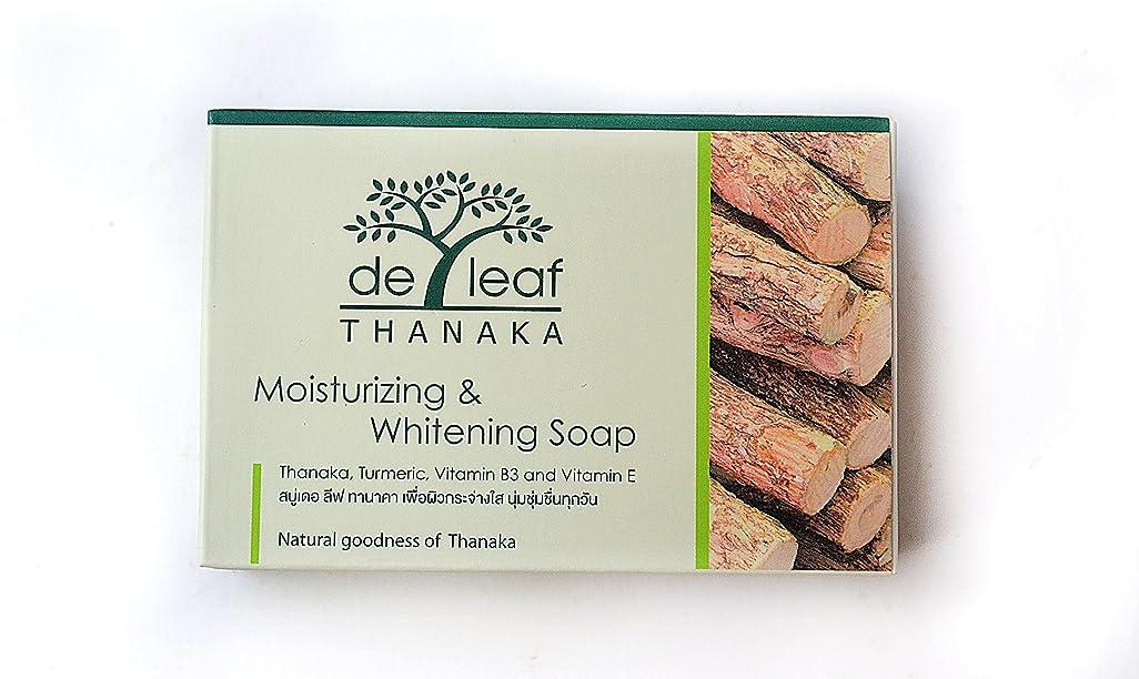 有効な羽生き物タナカの石鹸