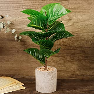 "winemana Artificial Palm Plants 17"" Large Faux Turtle Leaf in Pots, Fake Tropical Monstera Imitation Greenery for Home Kit..."
