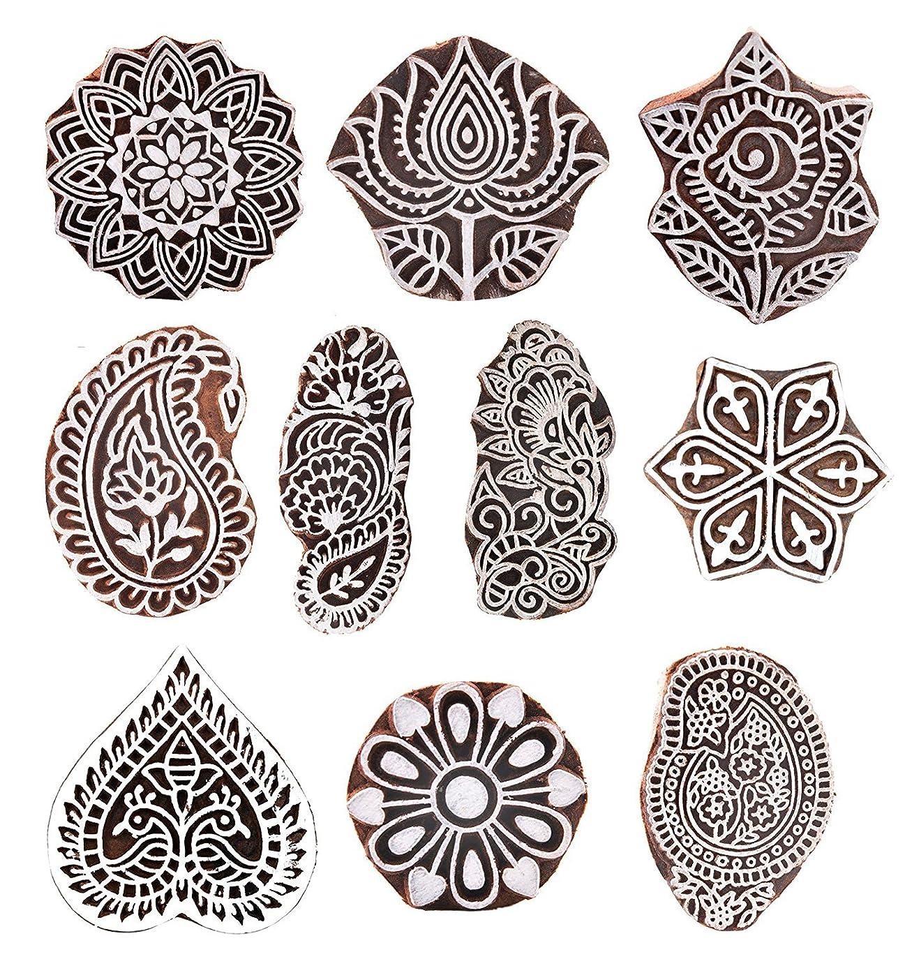 JGARTS Printing Stamps Mughal Design Wooden Blocks (Set of 10) Hand-Carved for Saree Border Making Pottery Crafts Textile Printing Handmade INDIA