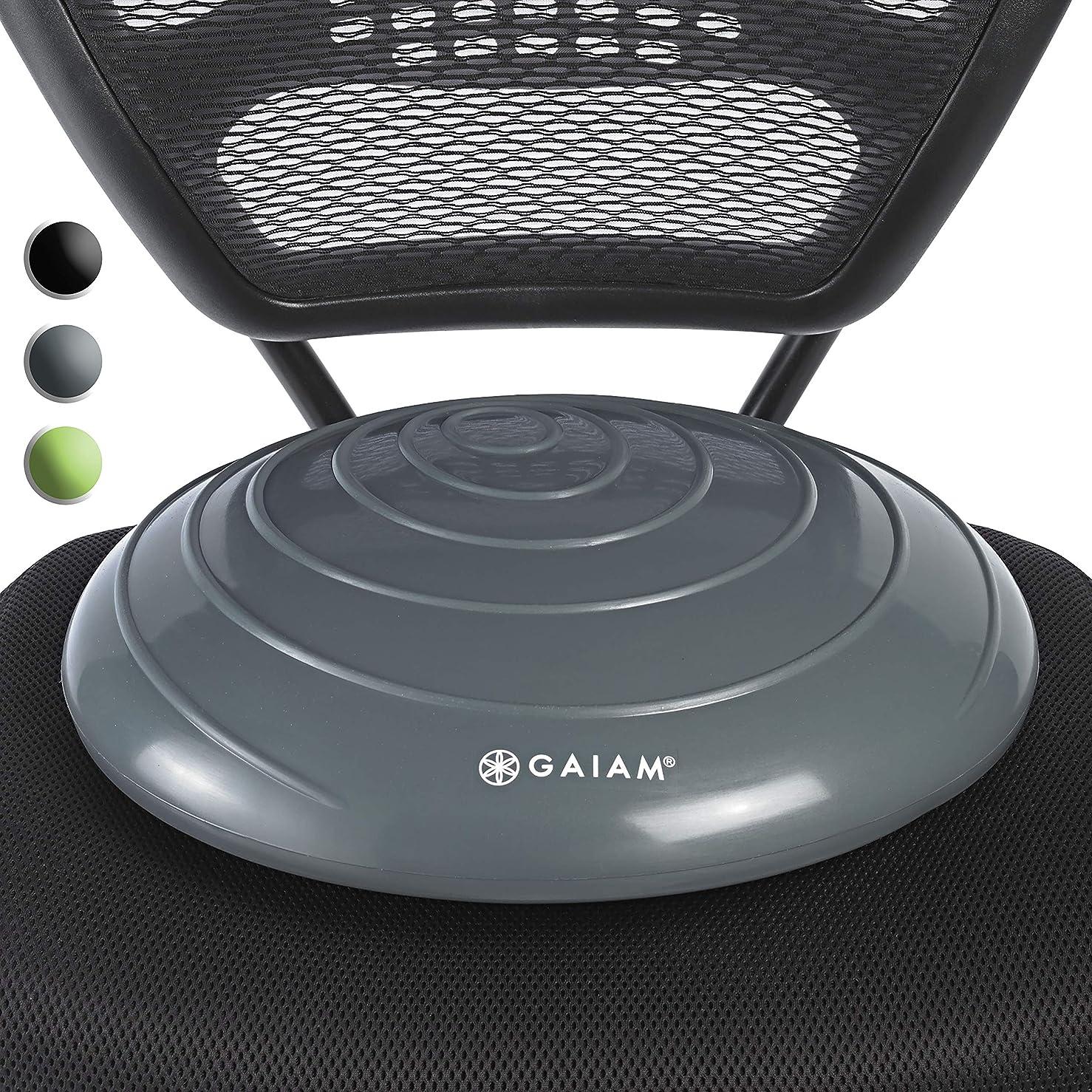 道路を作るプロセス圧縮台無しにGaiam バランスディスク 揺れるクッション 安定性 コアトレーナー 家庭 オフィス デスクチェア 子供用 代替教室 感覚 ウィグルシート