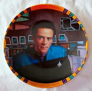 Star Trek Deep Space Nine Doctor Julian Bashir Collector Plate