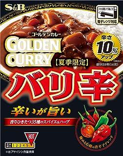 エスビー食品 ゴールデンカレーレトルト バリ辛 200g×5箱