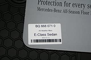 Mercedes Benz Genuine Q6680710 - Rubber Floor Mats W212 E250 E350 E400 E550 Sedan & Wagon Black