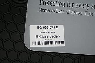 Best mercedes all season floor mats Reviews