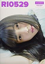 【Amazon.co.jp限定】 井上理香子 ファースト写真集 『 RI0529 』 Amazon限定カバーVer.