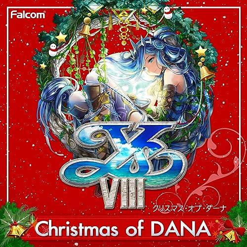 イースVIII Christmas of DANA