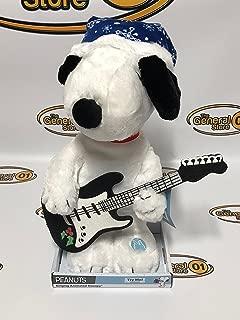 Peanuts Singing Animated Snoopy Large 15