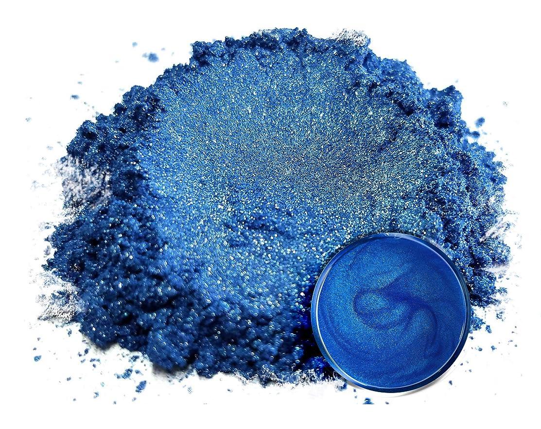 "Eye Candy Mica Powder Pigment ""Ocean Blue"" (25g) Multipurpose DIY Arts and Crafts Additive | Natural Bath Bombs, Resin, Paint, Epoxy, Soap, Nail Polish, Lip Balm"
