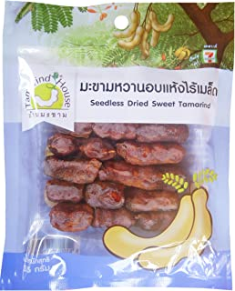 Seedless and Dried Sweet Tamarind in Pack, 35g (Pack of 4)