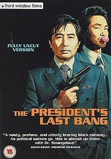 Presidents Last Bang [Edizione: Regno Unito] [Edizione: Regno Unito]