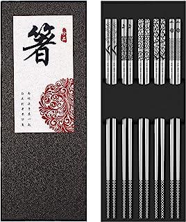 Metal Chopsticks Reusable 18/8 Stainless Steel Chopsticks Multipack Dishwasher Safe Chop Sticks Cute Laser Engraved Non-sl...