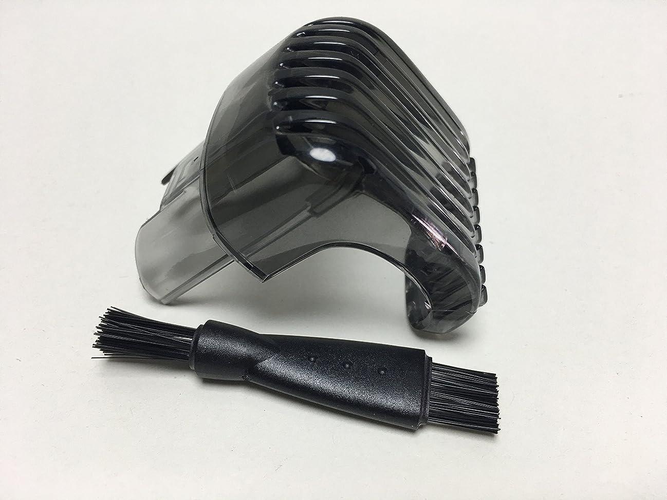 フォーカス送る動的ビッグ シェービングカミソリトリマークリッパーコーム フィリップス Philips QS6100 QS6140 QS6160 QS6100/50 QS6141 QS6161 QS6141/33 ヘア 櫛 細部コーム Shaver Razor hair trimmer clipper comb