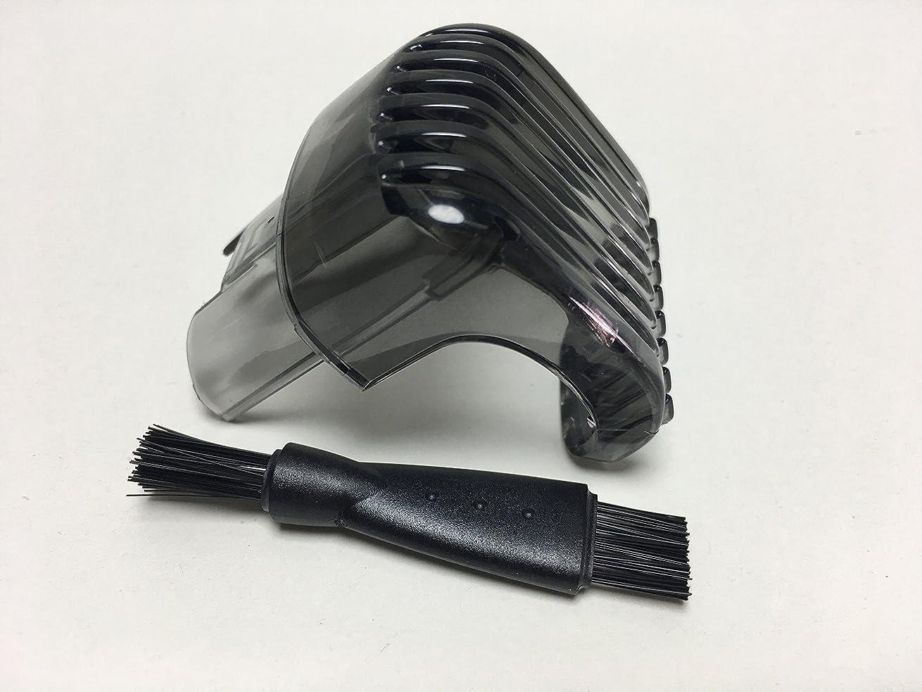 チャネル抑圧ビルビッグ シェービングカミソリトリマークリッパーコーム フィリップス Philips QS6100 QS6140 QS6160 QS6100/50 QS6141 QS6161 QS6141/33 ヘア 櫛 細部コーム Shaver Razor hair trimmer clipper comb