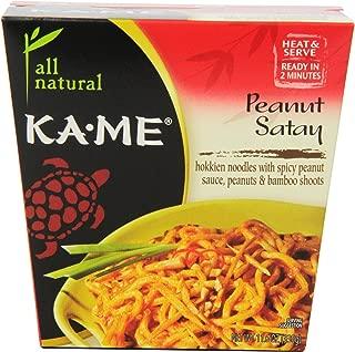 Ka-Me Noodle Box, Satay, 11.6 Ounce (Pack of 6)