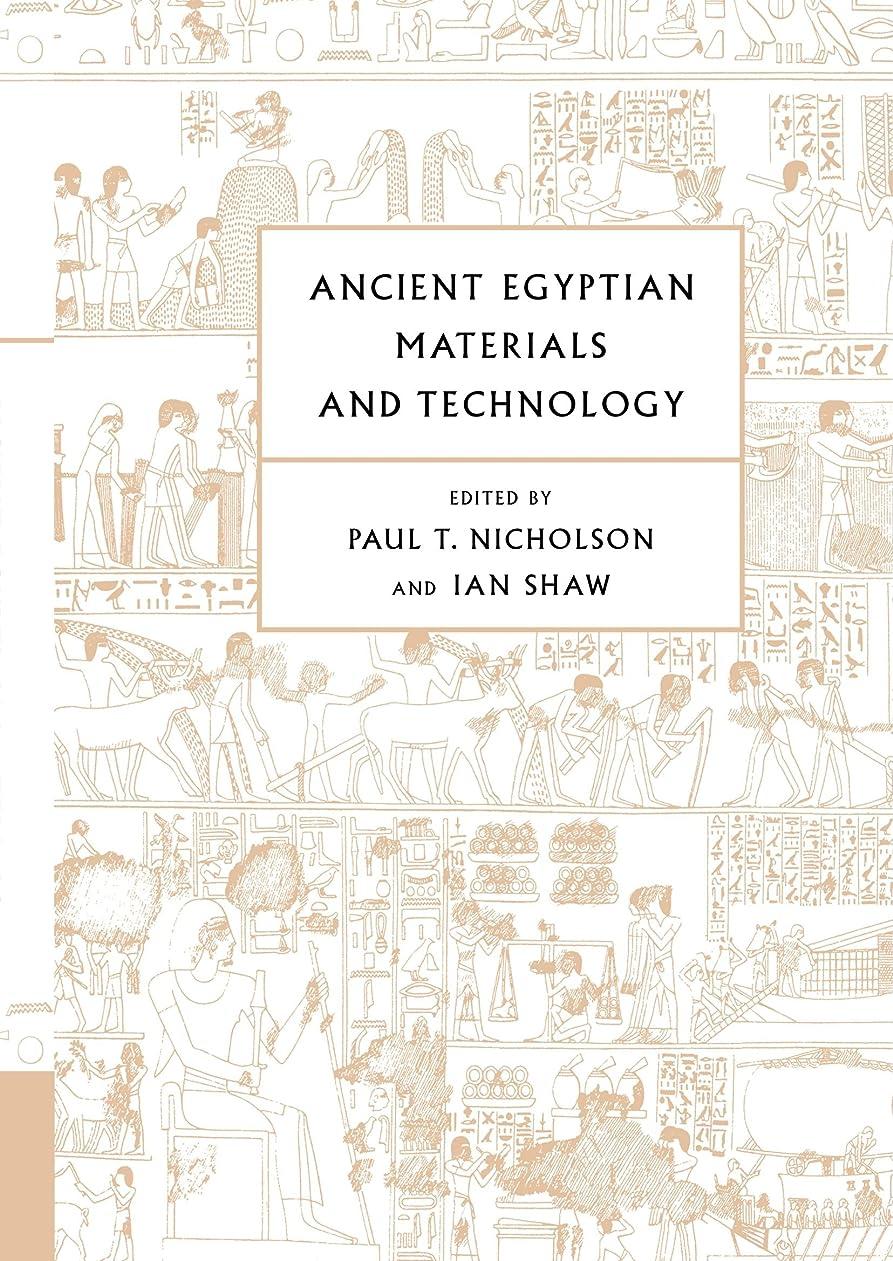 憂慮すべきプライムのりAncient Egyptian Materials and Technology