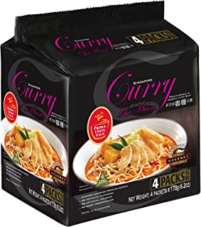 la mian curry noodles