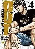 OUT 4 (ヤングチャンピオンコミックス)