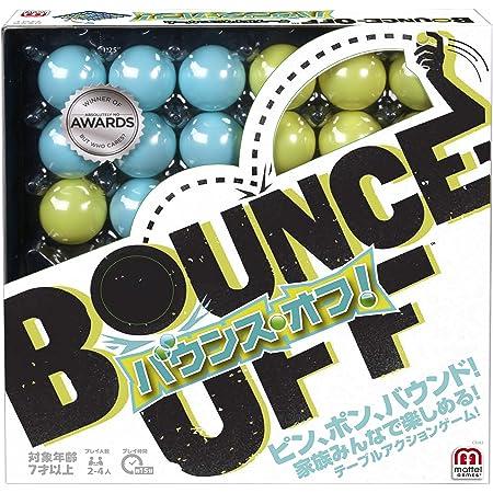 バウンス・オフ! ボードゲーム CBJ83