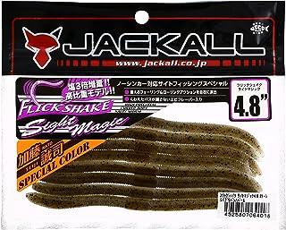 JACKALL(ジャッカル) ワーム フリックシェイク サイトマジック 4.8インチ ツートン SKグリパン/パール