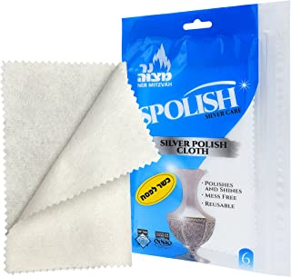 Silver Polish Cloths – 6 Reusable Wipes - Instant Shine, Quick Tarnish Remover for Jewelry, Silverware, Watches and More – 100% Cotton