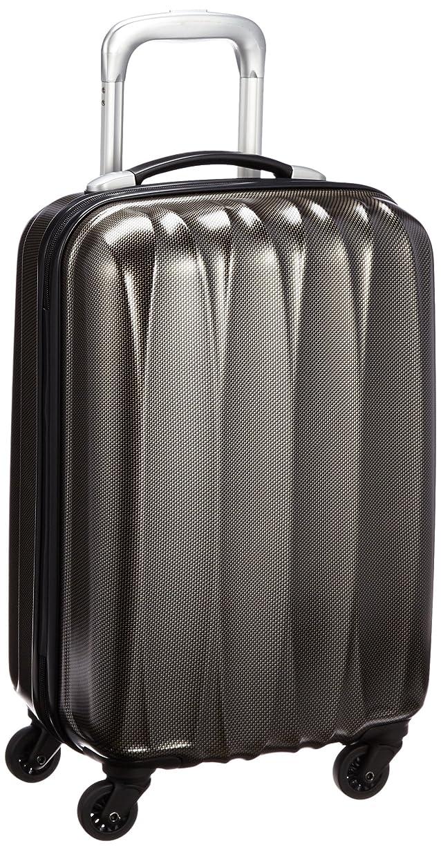 しなければならない刈り取るコンクリート[アメリカンツーリスター] スーツケース アローナライト スピナー55 機内持ち込み可032L 55 cm 2.7 kg 56531 国内正規品 メーカー保証付き
