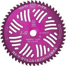 ツムラ 刈払機用チップソーL-52オールラウンド 外径(255mm・52P) 8395aj