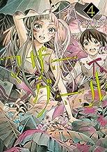マザーグール(4)【電子限定特典ペーパー付き】 (RYU COMICS)