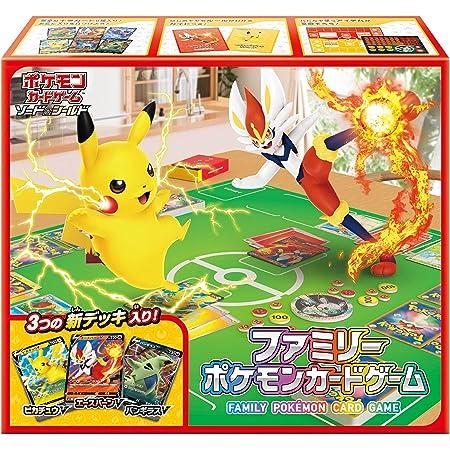 ポケモンカードゲーム ソード&シールド ファミリーポケモンカードゲーム