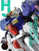 Best lo magazine japan Reviews