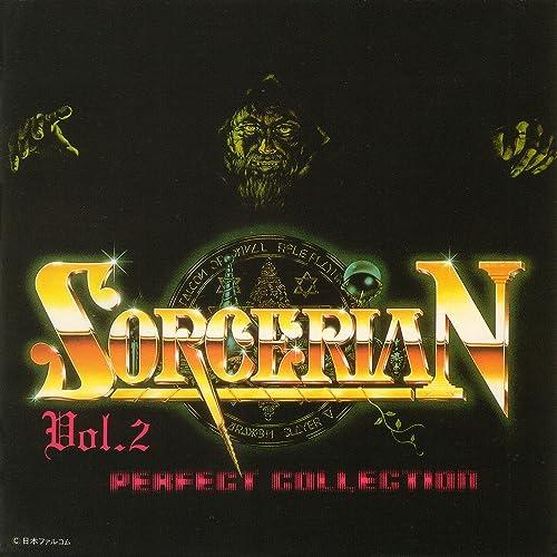 パーフェクト・コレクション ソーサリアン Vol.2