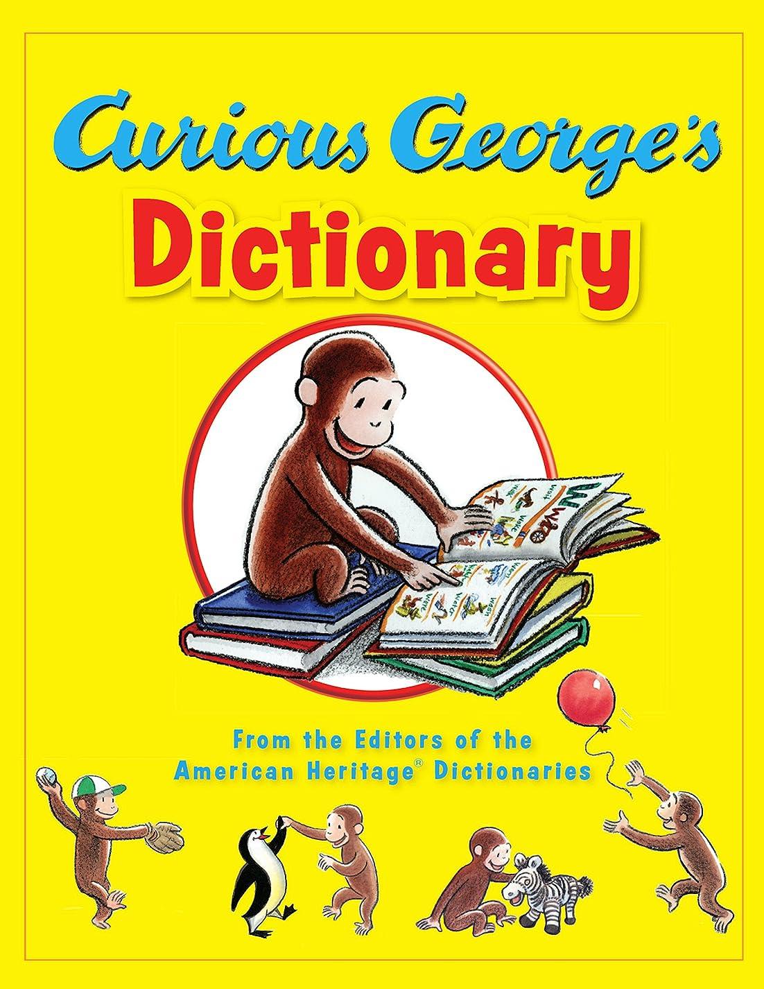 訪問フレッシュ真っ逆さまCurious George's Dictionary (English Edition)