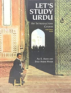 Urdu Poetry Voice