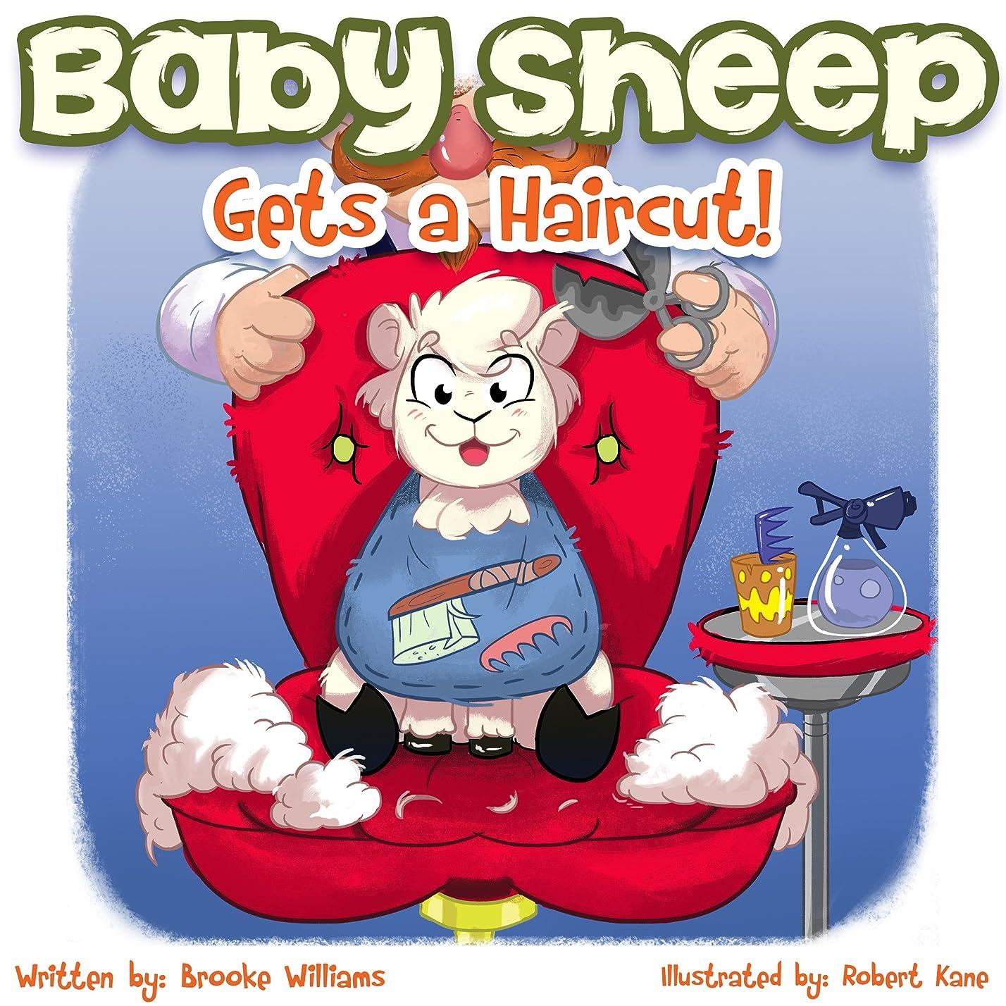 センブランス摩擦保持するBaby Sheep Gets a Haircut (English Edition)
