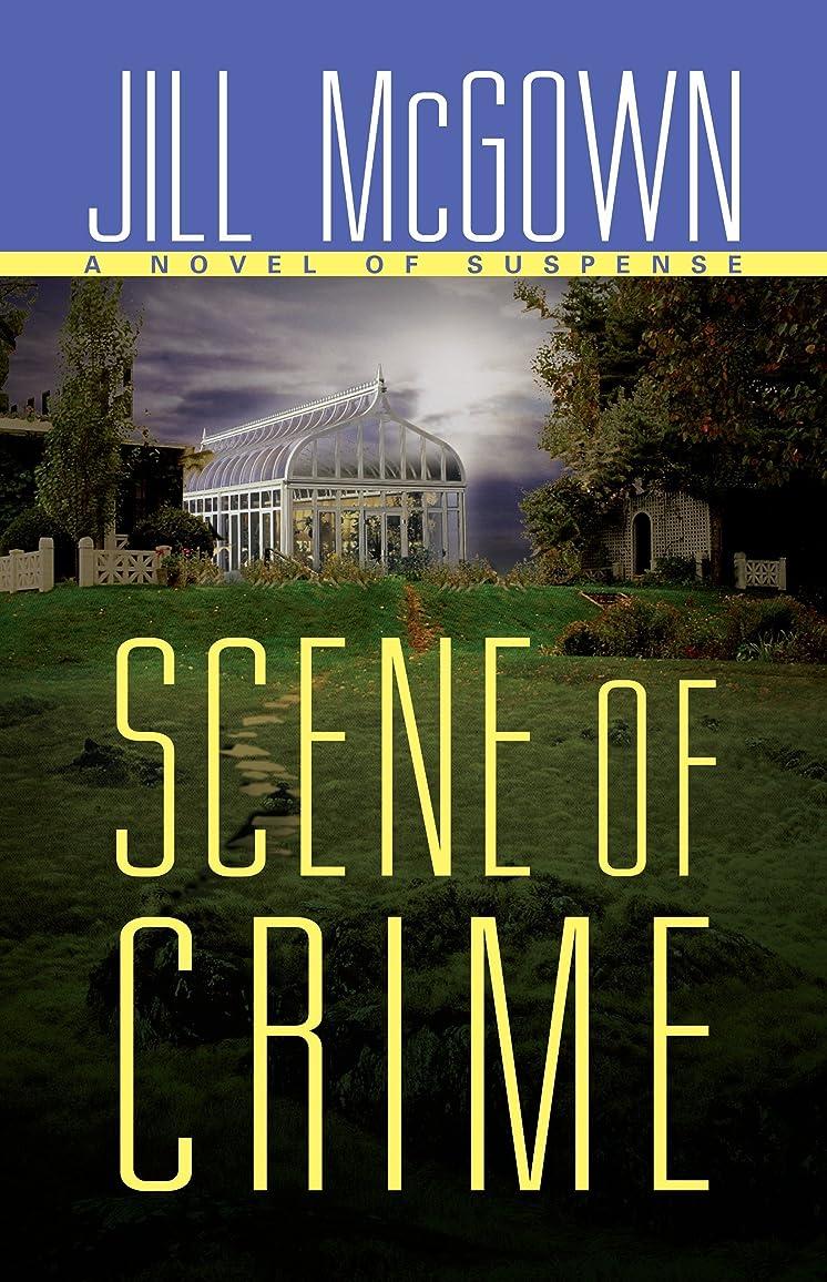 揮発性アラブサラボおじさんScene of Crime (Lloyd and Hill Mysteries)