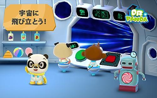 『Dr. Panda、宇宙へ行く!』の3枚目の画像