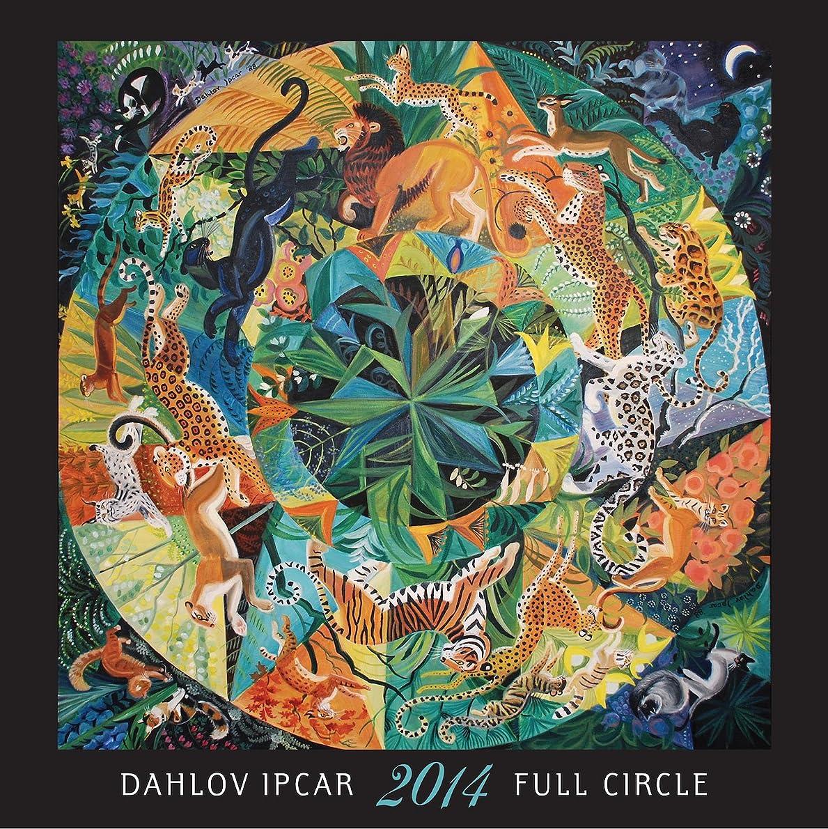 何十人も接辞バイオリニストDahlov Ipcar Full Circle 2014 Calendar