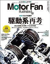 表紙: Motor Fan illustrated Vol.96 | 三栄書房
