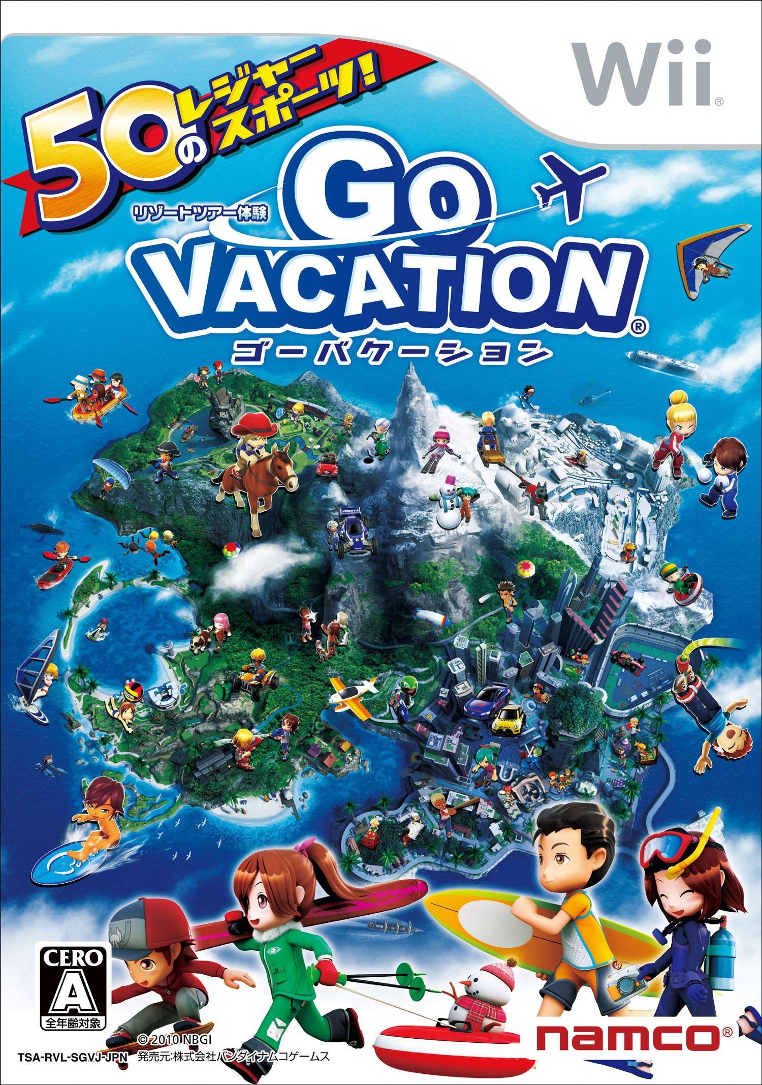 Go Vacation [Importación Japonesa]: Amazon.es: Videojuegos