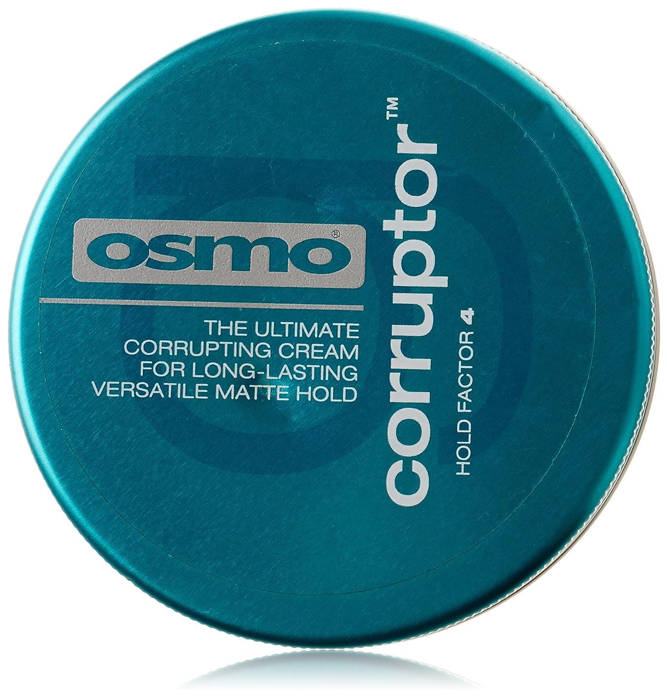 光沢のあるハードリングメンダシティアレス OSMO ヘアワックス コラプター 100g