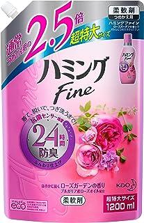 【ケース販売】ハミングファイン 柔軟剤 ローズガーデンの香り 詰替用 大容量 1200ml×6個