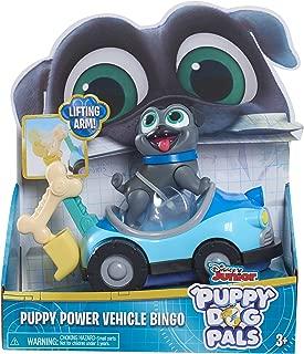 Puppy Dog Pals Puppy Power Vehicles - Bingo