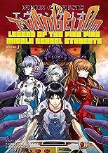 Neon Genesis Evangelion: The Legend of Piko Piko Middle School Students Volume 1 (Neon Genesis Evangelion: Legend of the Piko Piko Middle School Students)