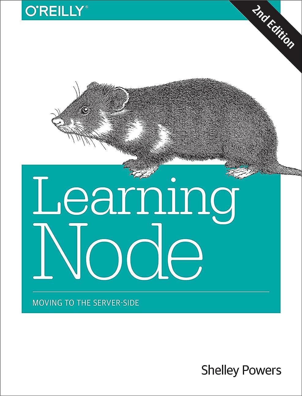 安全スペア配るLearning Node: Moving to the Server-Side (English Edition)