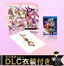 Fate/EXTELLA REGALIA BOX for PlayStation Vita (限定版)