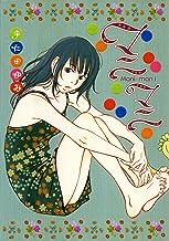 表紙: マニマニ (FEEL COMICS) | 宇仁田ゆみ