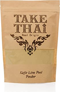 Take Thai Real Origin : Kaffir lime peel Powder