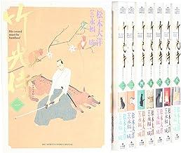 竹光侍 コミック 全8巻完結セット (BIG SPIRITS COMICS SPECIAL)