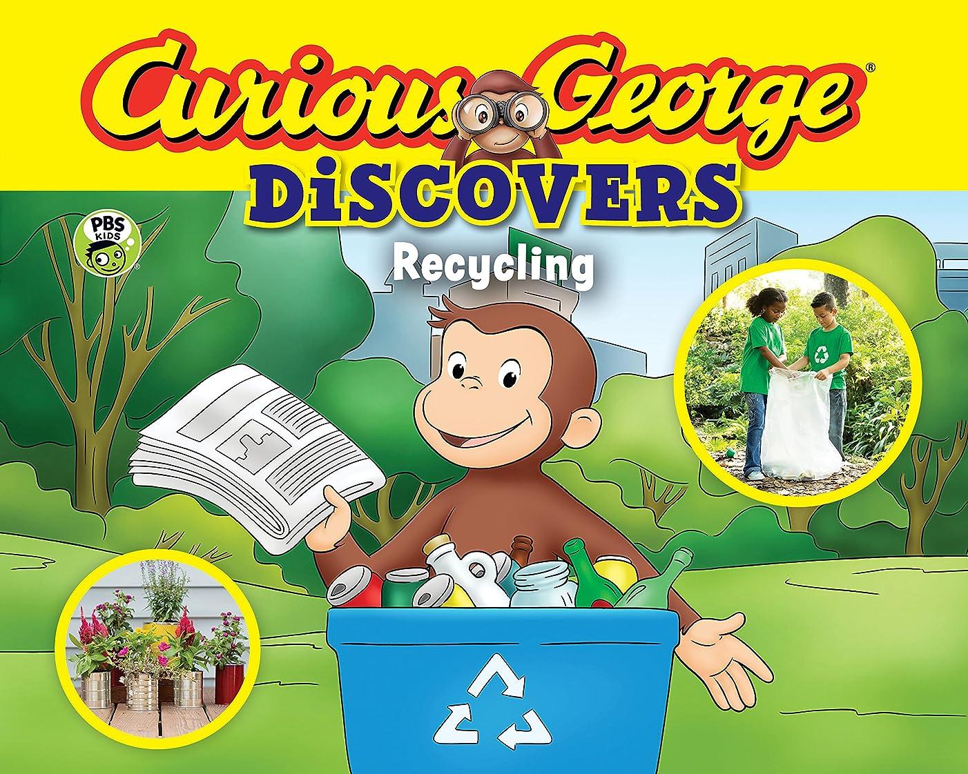 カリングモットー水星Curious George Discovers Recycling (English Edition)